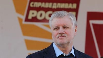 В «Справедливой России» предложили уравнять учителей с госслужащими по оплате труда и льготам
