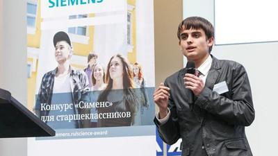 Денежный приз на конкурсе инновационных проектов составит до 350 тысяч рублей