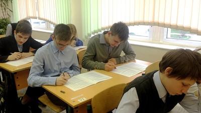 Россия поднялась на 7-ю строчку рейтинга по качеству граждановедческого образования