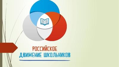 В России пройдёт конкурс по самоуправлению с участием 8 тысяч школ
