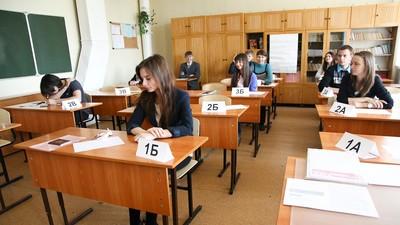 Минобрнауки РФ решило внести коррективы в график проведения ЕГЭ-2018