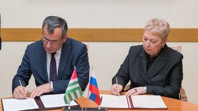 Минобрнауки РФ и Абхазии подписали соглашение о взаимном признании образования
