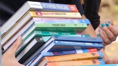 Минобразования РФ разработает новую модель экспертизы учебных пособий