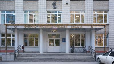 В России могут появиться федеральные учебные центры для одарённых детей