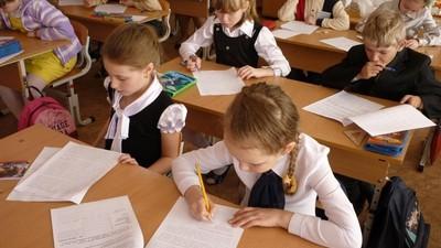 Всероссийский мониторинг по английскому языку пройдет в 4-х и 9-х классах
