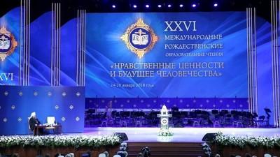 В Москве подходят к завершению Рождественские образовательные чтения