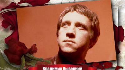 Вениамин Смехов предложил ввести наследие В. Высоцкого в школьную программу