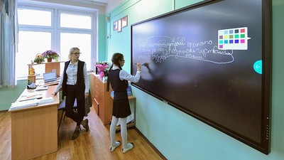 Обнародованы данные о среднемесячной зарплате столичных учителей за 2017 год