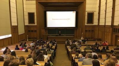 В МГУ открылись подготовительные курсы для абитуриентов с проблемами слуха