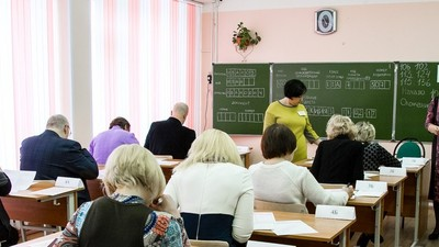 В феврале родители выпускников школ напишут ЕГЭ