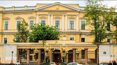 На базе Петербургского экономического университета ФАС откроет профильную кафедру