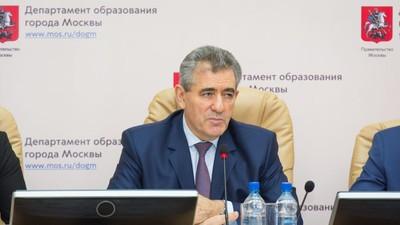 Исаак Калина выступил на конференции «Образ будущего и компетенции выпускника 2030»