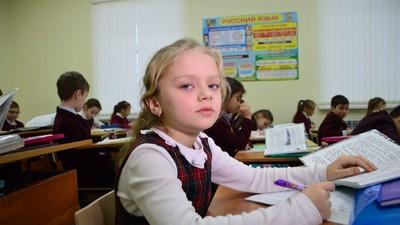К 2020 году в российских школах дефицит мест может составить 1,6 миллиона