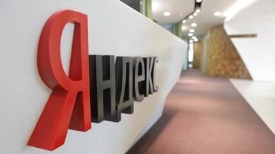 «Яндекс» и СПбГУ будут готовить бакалавров по математике