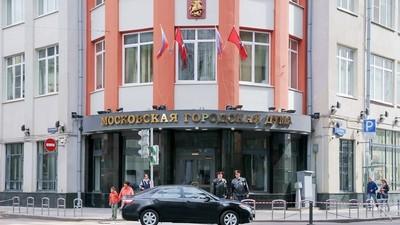 В Москве состоялось заседание комиссии городской Думы по образованию