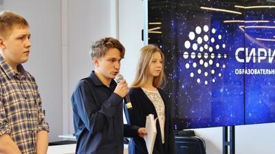 «Сириус» расширит штат педагогов специалистами по работе с юными талантами