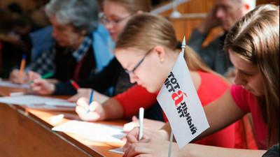 Эксперты «Тотального диктанта» представят рекомендации по изучению грамматики