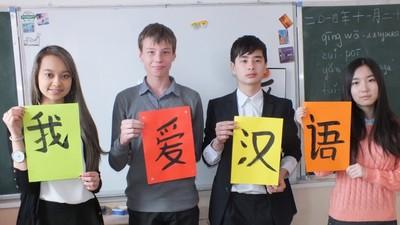 В перечне выпускных экзаменов по выбору в следующем учебном году может появиться ЕГЭ по китайскому языку