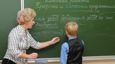 О сокращении количества проверок школ и росте учительской зарплаты