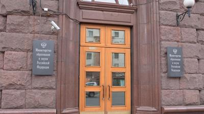 Гильдия словесников обнародовала открытое письмо учителей литературы, методистов и преподавателей вузов с критикой новых ФГОС