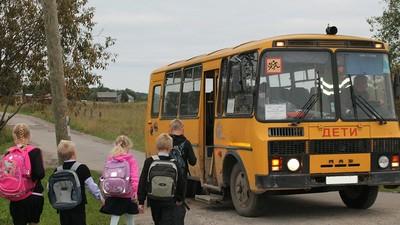 Отвечать за перевозку детей в школы будут муниципалитеты