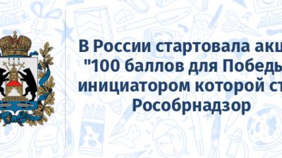 Рособрнадзор планирует выдавать выпускникам медали с учётом баллов ЕГЭ