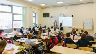 Подготовлен проект реформирования российской системы образования