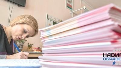 В Нижегородской области представили первые результаты проекта по снижению отчётности в школах