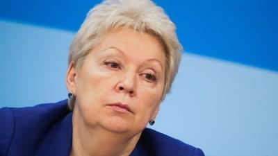 Начался сбор подписей в поддержку реформы образования О. Васильевой