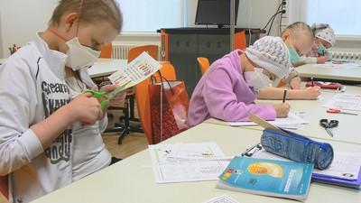 """Новые формы обучения: проект """"УчимЗнаем"""""""