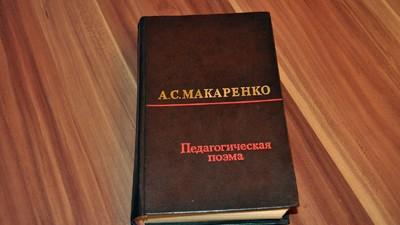 Антон Макаренко: педагог, опередивший свое время