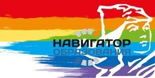 Всероссийский фестиваль «Медиа-волна»
