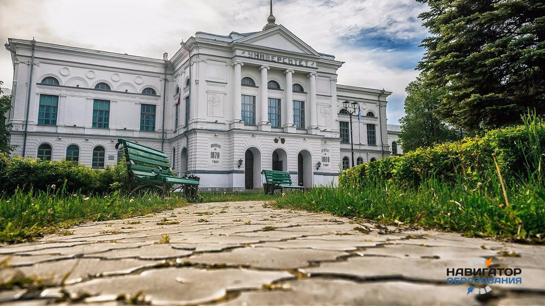 ТГУ лидирует в программе проекта «5-100»