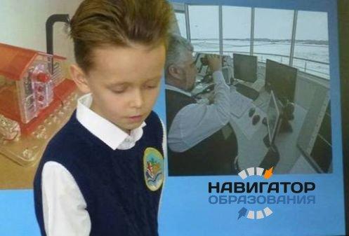 Конкурс проектных работ школьников Новой Москвы