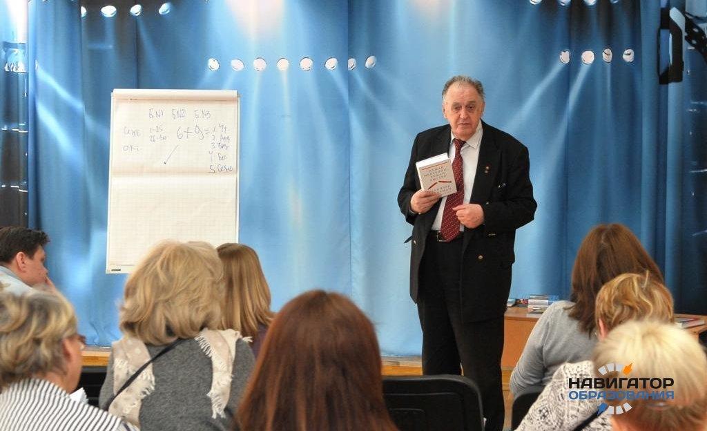 В школе №1265 профессор ВШЭ рассказал о необходимости раннего развития детей