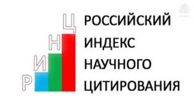 Профессор МГУПС (МИИТ) в числе ста самых цитируемых российских учёных