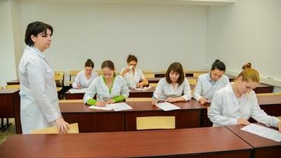 Фармацевтический колледж «Новые знания» объявляет о возможности оплаты обучения средствами материнского капитала