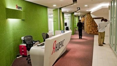 В Уральском федеральном университете открылась магистратура Яндекса
