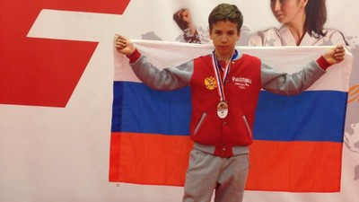Российский школьник «привез» бронзу с чемпионата мира по тхэквондо