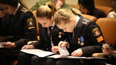 В Мосгордуме школьники Новой Москвы написали тест по истории Отечества