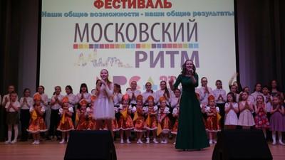Образование в московском ритме