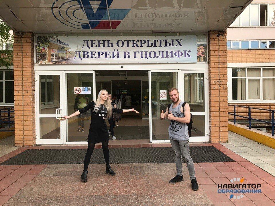 Чтобы учиться здесь, нужно пройти самый высокий конкурс среди спортивных вузов России