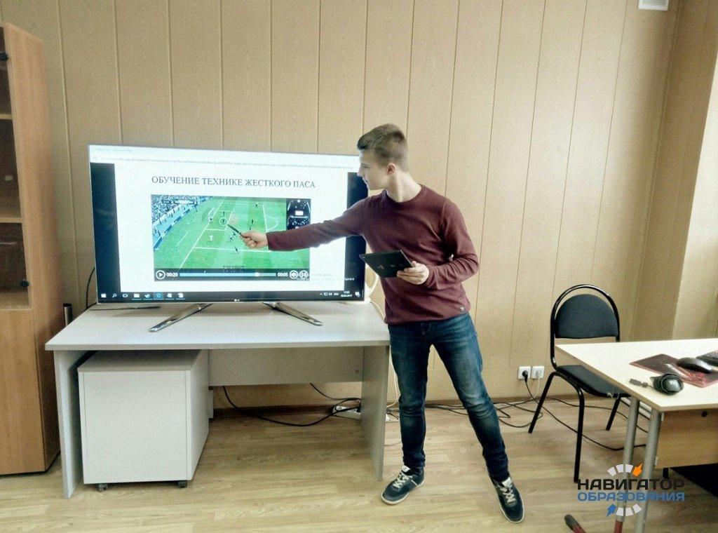Обучающий семинар  с использованием симулятора футбола FIFA