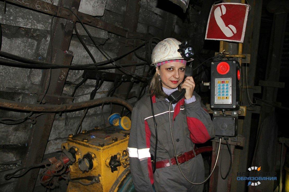 Работа в шахтах для девушек работа моделью для парней в москве