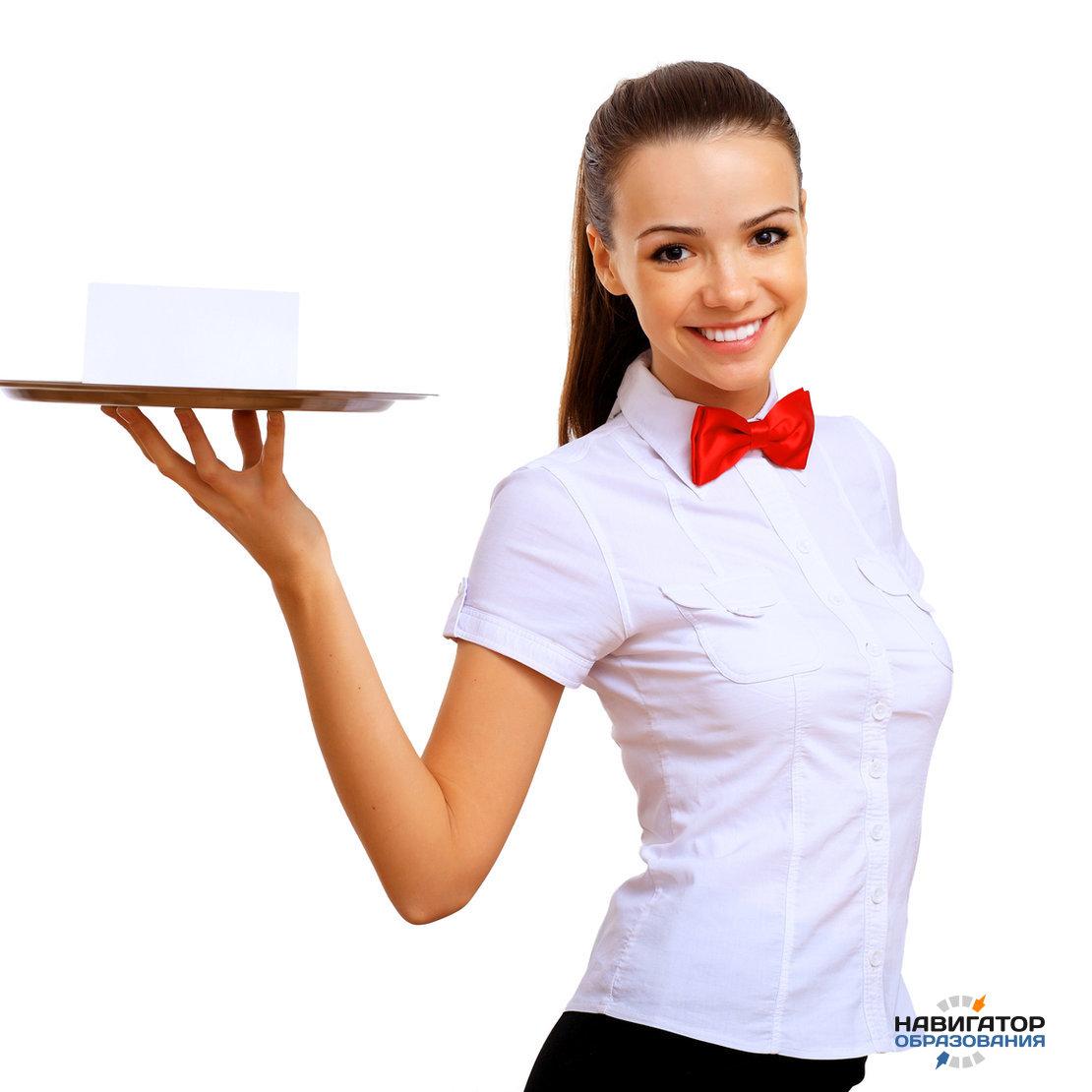 Работа в москве для девушки официантка заработок в интернете веб моделью