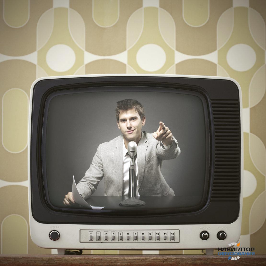 Где учатся на телеведущих в украине обучение программе sap бесплатно