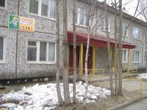 Детский сад № 35 Машенька комбинированного вида