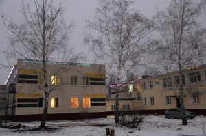 Детский сад № 70 МДОУ
