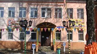 Детский сад № 4 Колокольчик