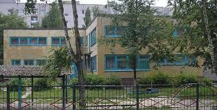 № 144 Солнышко Детский сад